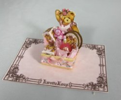 Baby Accessories in Decorative Box #1
