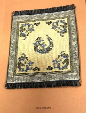 Franklin Mint Old Peking Style Rug