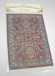 Woven Turkish Carpet, Medium #7